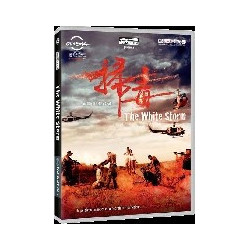THE WHITE STORM - BLU-RAY...